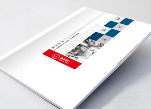 广州画册设计印刷制作 广州画册需要多少页才可以印刷
