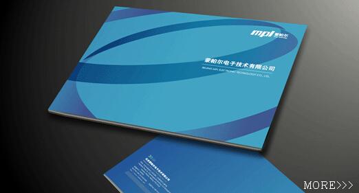 广州画册银灰色怎么印刷 广州画册设计需要制作什么