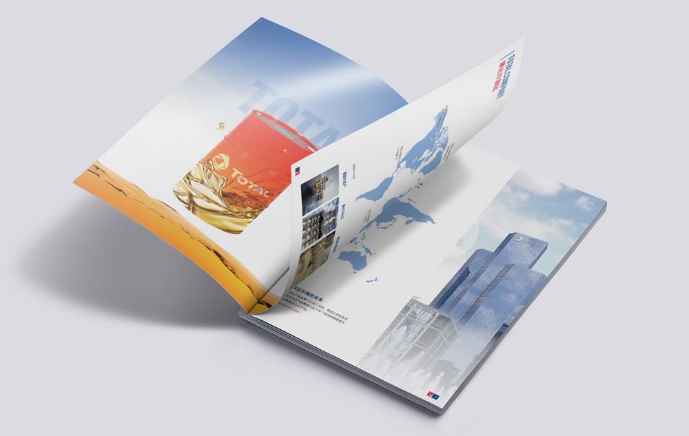 广州印刷画册多少本起印 广州印刷企业画册价格
