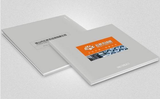 广州画册设计制作司 广州企业画册印刷