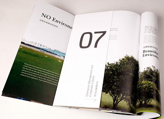 广州供应画册设计印刷价格