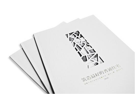 广州印刷书刊报纸画册 广州书刊画册印刷报价