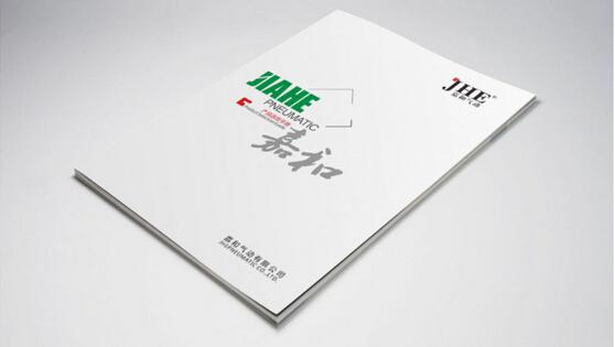 广州设计画册印刷厂家 广州画册印刷怎么导出来
