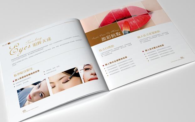 广州画册设计印刷价格