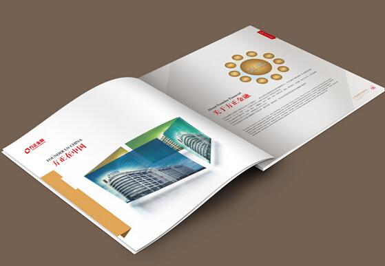 广州宣传画册印刷价格查询 广州印刷厂简介