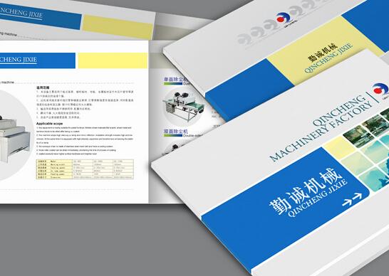 广州宣传画册怎么印刷 广州设计印刷