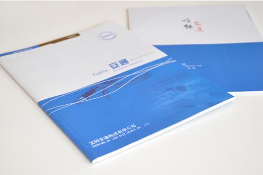 广州印刷画册60匹多少钱
