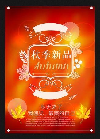 广州企业画册设计印刷价格 广州印刷品报价