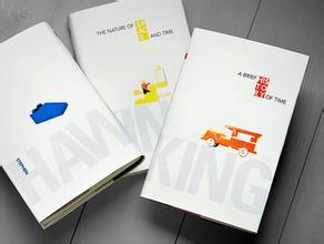 广州彩页画册设计印刷报价