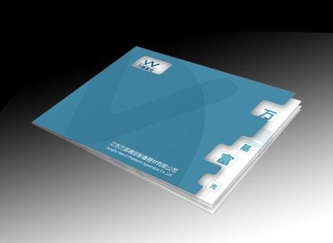 广州包装印刷公司 广州画册设计广告印刷