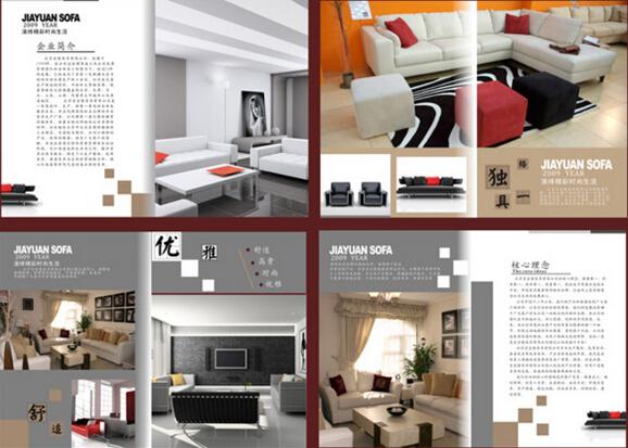 广州展览画册设计制作 广州画册设计印刷设计