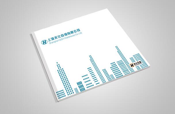 广州人和画册印刷价格