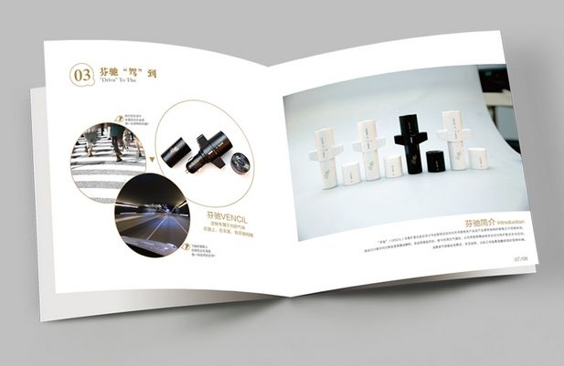 广州印刷画册多少本起印 广州印刷书刊画册印刷