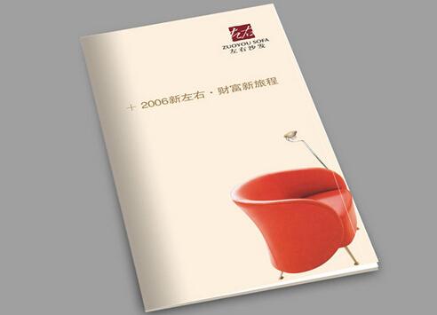 广州印刷创意画册设计制作 广州公司画册印刷制作