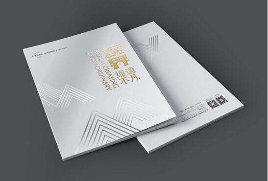 广州印刷商贸公司画册 广州印刷厂