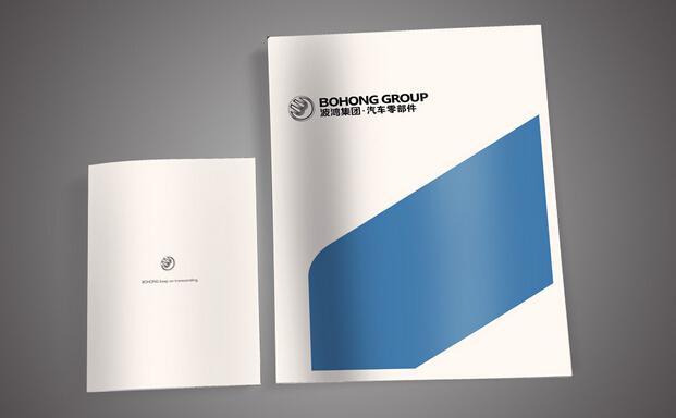 广州产品画册印刷专业公司 广州画册设计制作价格低
