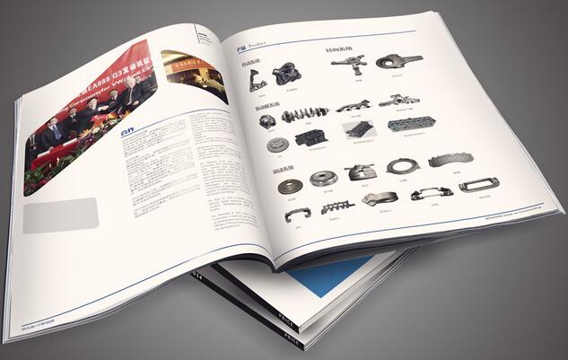 广州画册印刷厂厂家