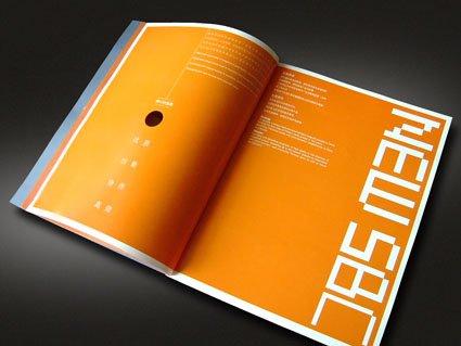 广州印刷彩色画册价格 广州专业书刊画册印刷价格
