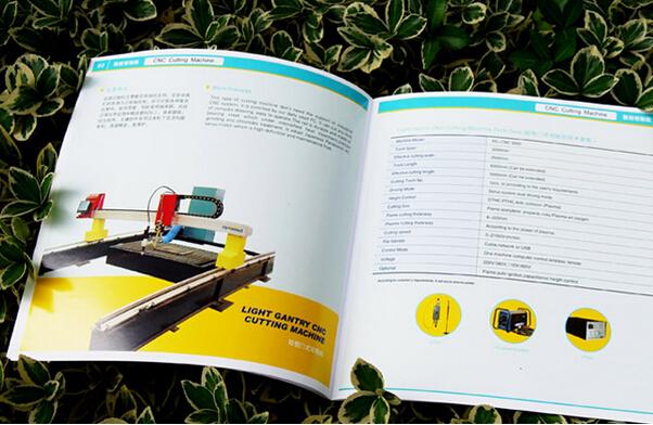广州大型企业画册设计印刷