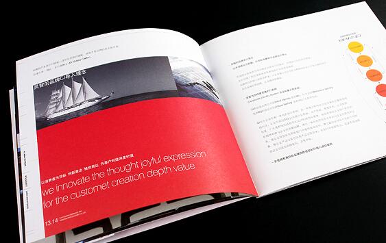 广州宣传画册设计与制作 广州产品画册印刷模式