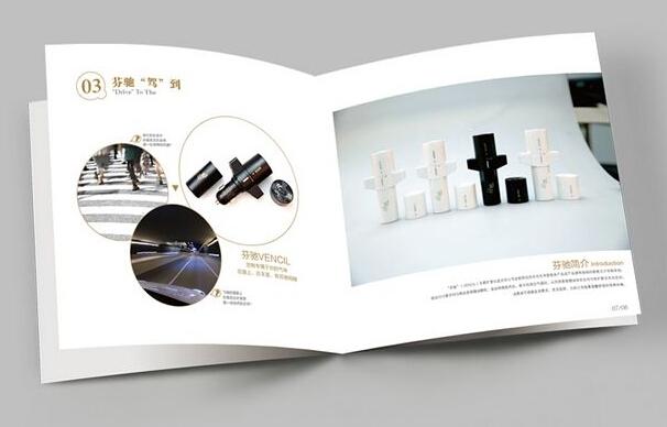 广州公司画册印刷 广州画册设计制作哪家好