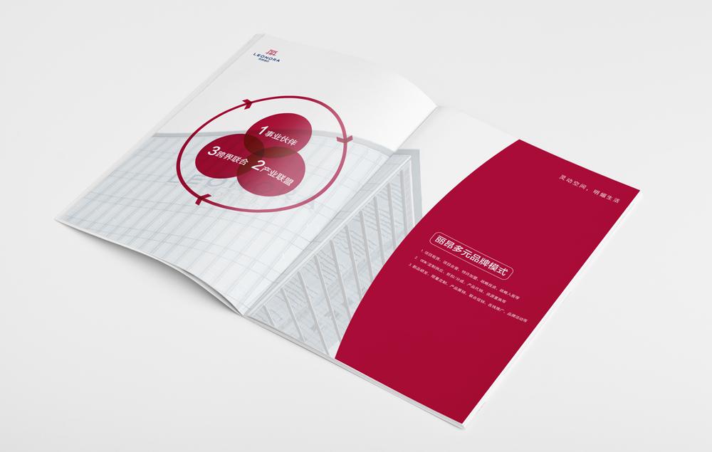 广州100页企业画册印刷费用 广州广告印刷
