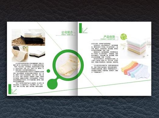 广州公司印刷画册是宣传费么 广州印刷网