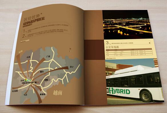 广州画册制作画册设计公司
