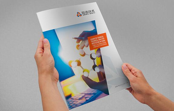 广州包装印刷 广州企业画册设计印刷价格
