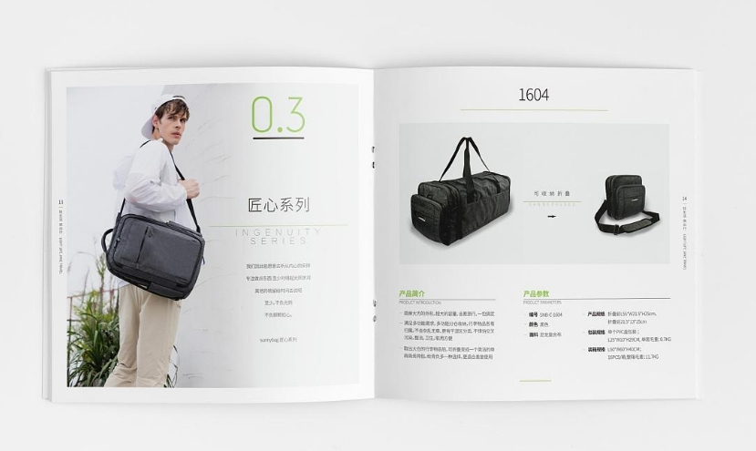 广州画册设计制作的 广州印刷品报价