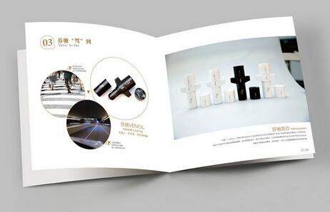 广州画册设计印刷报价单 广州设计印刷