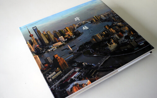 广州做画册跨页怎么印刷