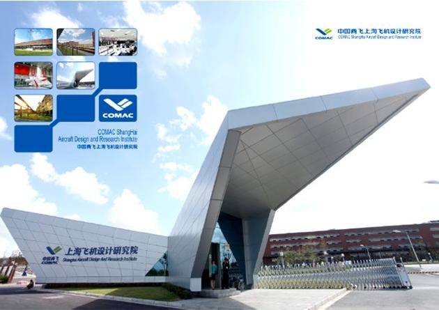 广州画册设计印刷一体 广州公司宣传画册印刷价格