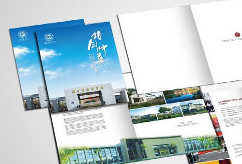 广州42p的画册怎么印刷 广州印刷彩页画册书刊