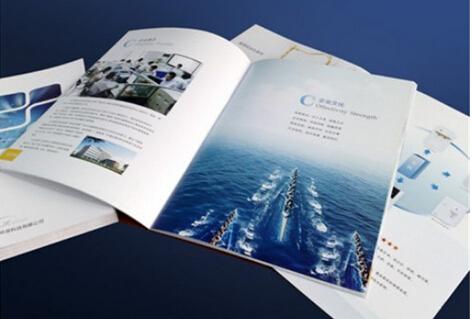 广州画册设计印刷设计公司 广州道滘画册设计印刷