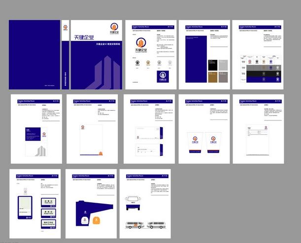 广州画册印刷怎么导出来 广州画册设计印刷厂