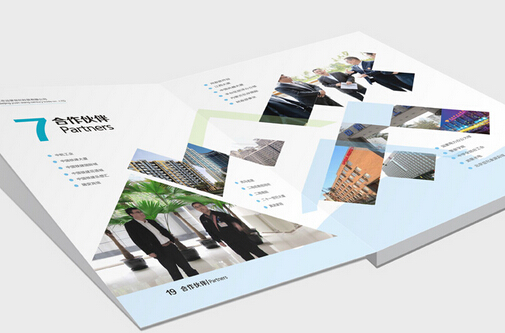 广州印刷专业画册设计