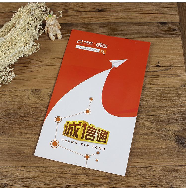广州中国画册制作公司