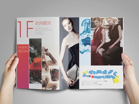 广州20页画册设计制作费用 广州服装画册设计印刷