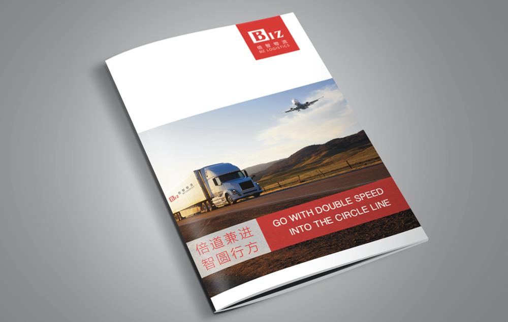 广州印刷产品画册设计公司 广州宣传画册印刷