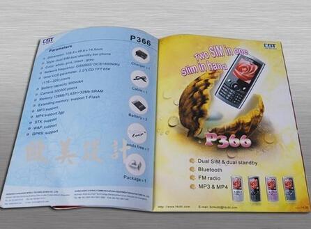 广州设备画册设计制作