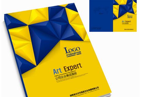 广州婴童产品画册设计制作 广州公司印刷企业画册设计