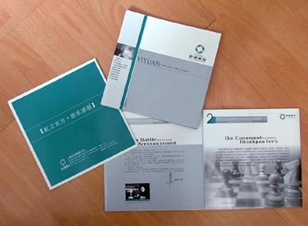 广州印刷画册跨页图怎么做 广州人和专业画册印刷公司