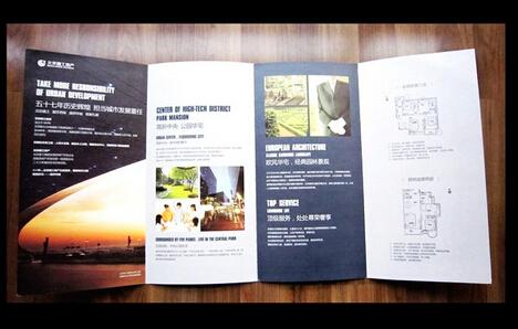 广州80p画册印刷多少钱 广州画册制作公司