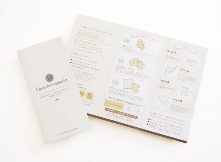 广州人和画册印刷公司 广州画册设计制作价格低