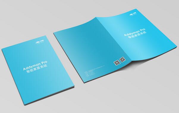 广州广告印刷画册企业