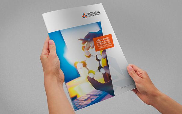 广州企业宣传画册印刷图片
