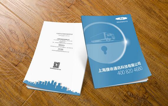 广州书刊画册印刷电话