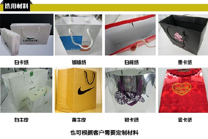 纸袋印刷材质