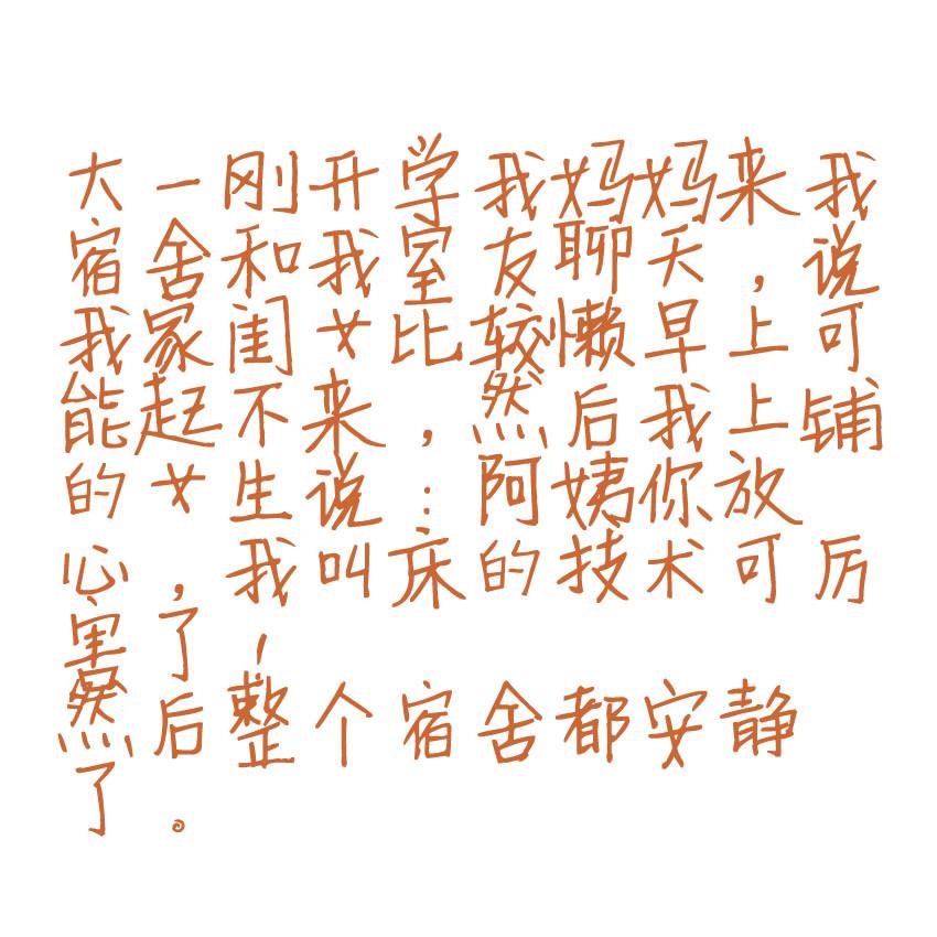 字体素材|广州印刷厂字体库新蒂小丸子小学版.ttf字体